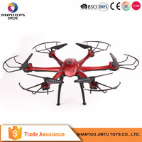 Helicopter toy rc quadcopter racer quadcopter with hd camera
