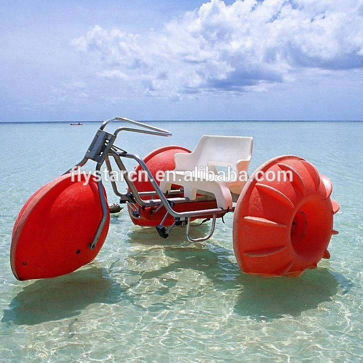 water park three big wheels tricycle water bike for sale