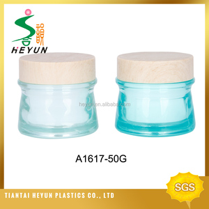 2017new design 50g face cream cosmetic plastic empty jar