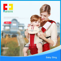 Adjustable Baby Wrap Carrier Ring Slings