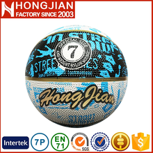 HB028 newest rubber basketball weight with hand print