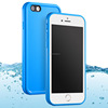 Tempered Glass And Tempered Glass Hybrid Waterproof Mobile Phone Case for iphone covers