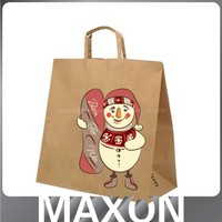 Nice Custom Made Cheap Small Brown Kraft Paper Bags for Promotional