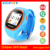 ZGPAX S866 Wrist watch gps tracking device for kids