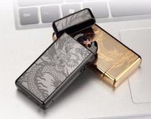 rechargeable USB cigarette lighter