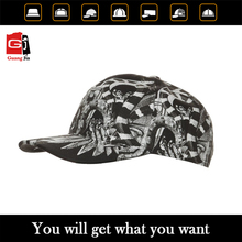 China Fashion Digital Printed Wholesale Cheap Custom Curved Bill Baseball Caps 5 Panel Baseball Hat