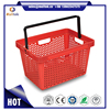 OEM High Quality Supermarket Hand Basket
