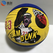 Colorful Custom Official Size Basketball System