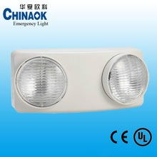Fire Fighting UL Listed Good Quality Twin Head Emergency Light
