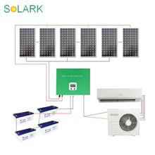 2017 latest 48V solar air conditioner solar air conditioner price