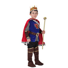 2017 European Latest Style Kids Prince King Costume For Children boys