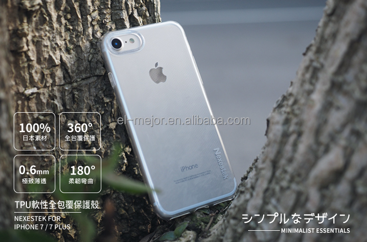 Transparent TPU case designed for iPhone 7 /7 PLUS with ultra-thin technology