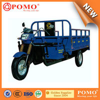 POMO-Chinese Wholesale Custom new arrival electric tricycle for passenger