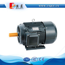 Compact Structure squirrel cage motor