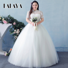New Winter Pregnant Women Large Size Princess 200 Pounds Wedding Dress