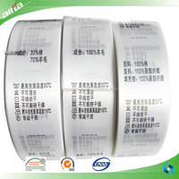 Wholesale printed polyester satin care label for clothing on roll
