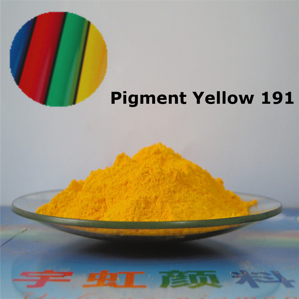 Easy Dispersible Plastic Grade Yellow Pigment 191 Organic Powder