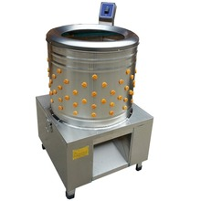 Good news!! the latest type of automatic chicken plucker machine / duck plucking machine HJ-50B