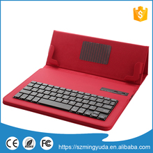 China manufacturer tablet pc leather keyboard case manufactured in