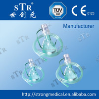 Medical Oxygen Mask With Tubes