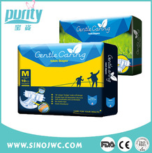 Economical senior adult diapers in bulk manufacture in malaysia
