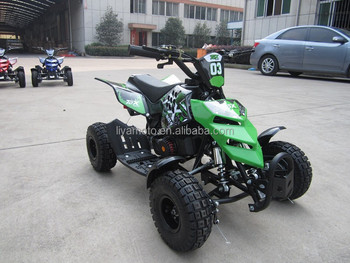 49CC MINI ATV QUAD THE NEW MODEL FOR KIDS