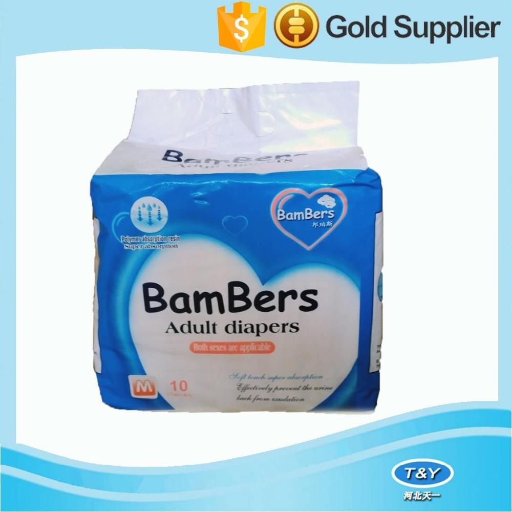 Adult diaper M .jpg