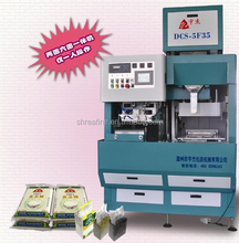 shanghai brick and two-side shaping vacuum packing machine for coarse cereals/peanut/rice/grain/coffee beans/soybean