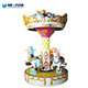 children kids entertainment park coin operated amusement kiddie rides carousel for sale