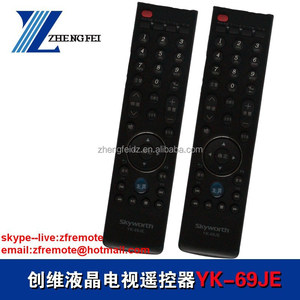"39 Keys Black Skyworthe TV remote YK-69JE YK-69JB/69HB YK-69JG/69HG Univesal RC ZF Tianchang 32""39""50Andorid system smart LED TV"