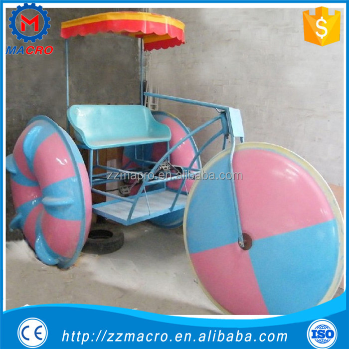 3 fiberglass wheels used water tricycle for sale for adults and children