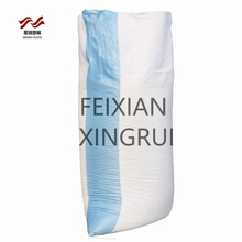 25/50KG new polypropylene woven sack bag for feed/rice/corn/wheat of good quality
