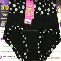 0.49USD Escrow Online Purchasing Hot Design Underwear panty,lady panty,panty factory (kcnk215)
