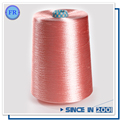 100% high tenacity dyed viscose rayon filament yarn