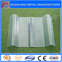 best quality china clear corrugated plastic roofing sheet plastic