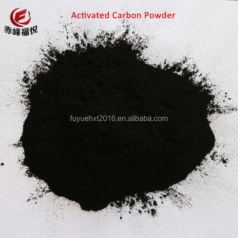 Manufacture Hot Sale Black Powder Activated Carbon For Food Grade Additives Delicate