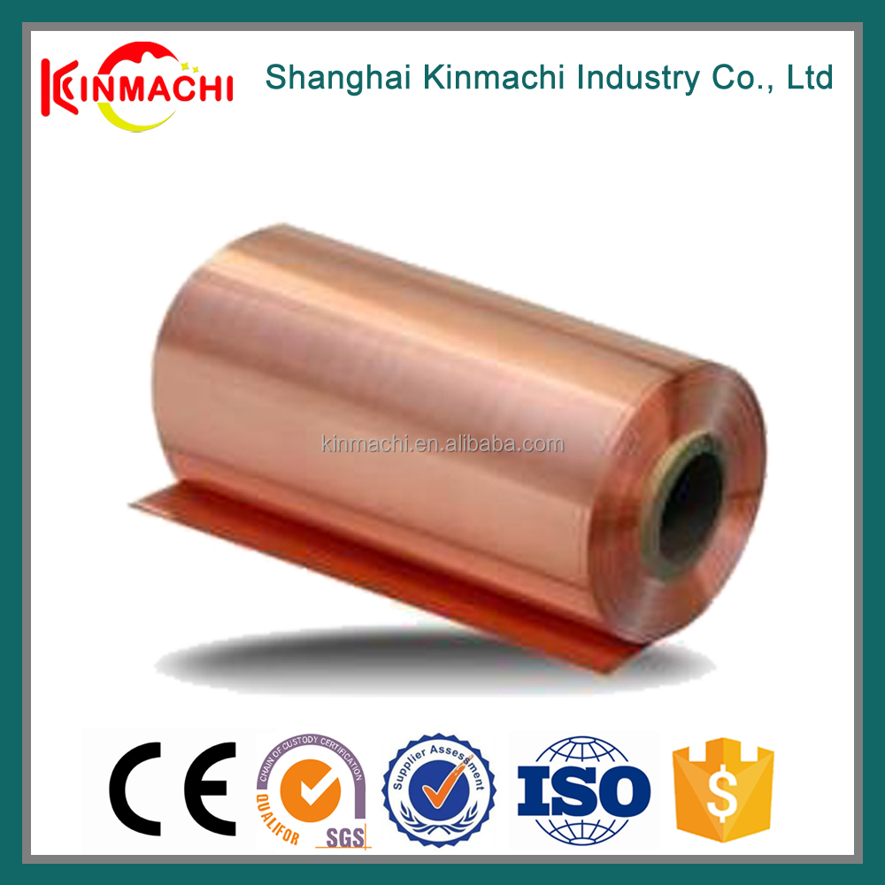 China Vendor Good Weather Fastness C1100 Best Price Copper Strip Material