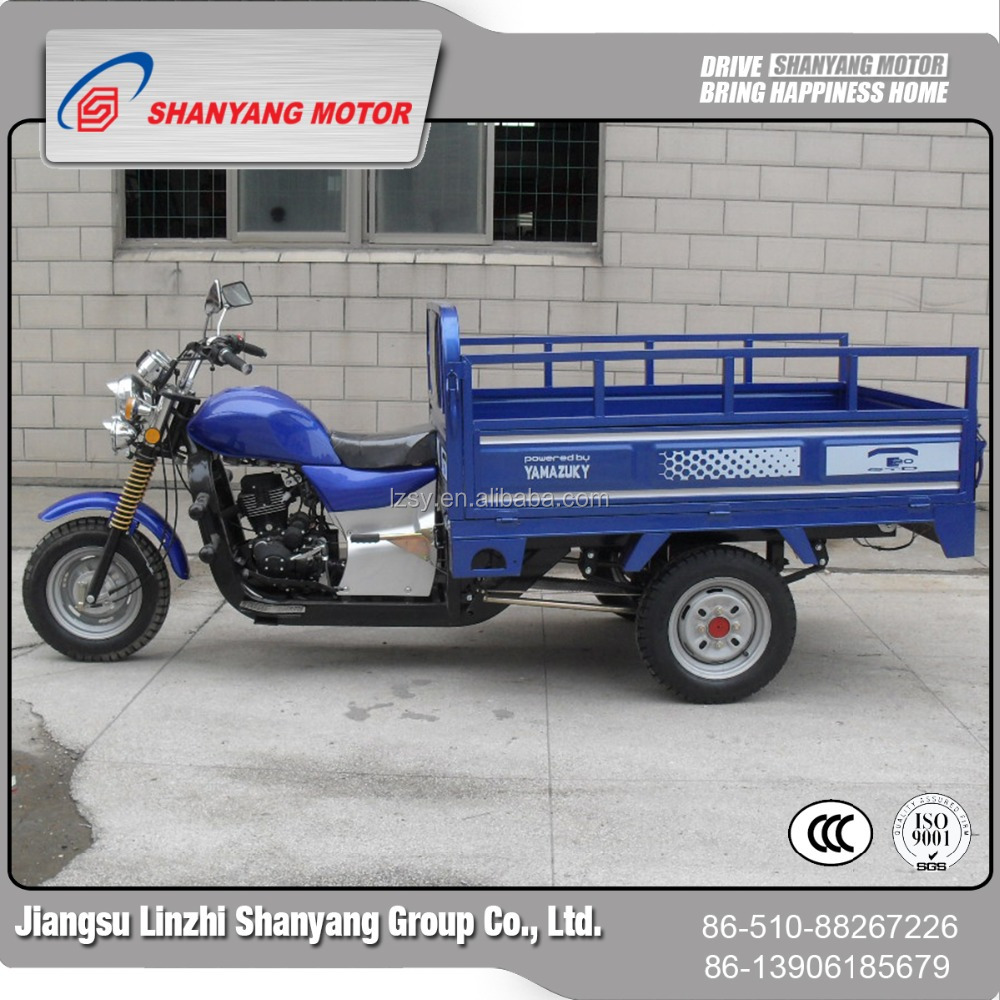 Chongqing auto type 200cc three wheel motorcycle moto taxi for sale