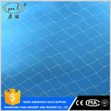 Best supplier agricultural anti bird netting to keep birds out