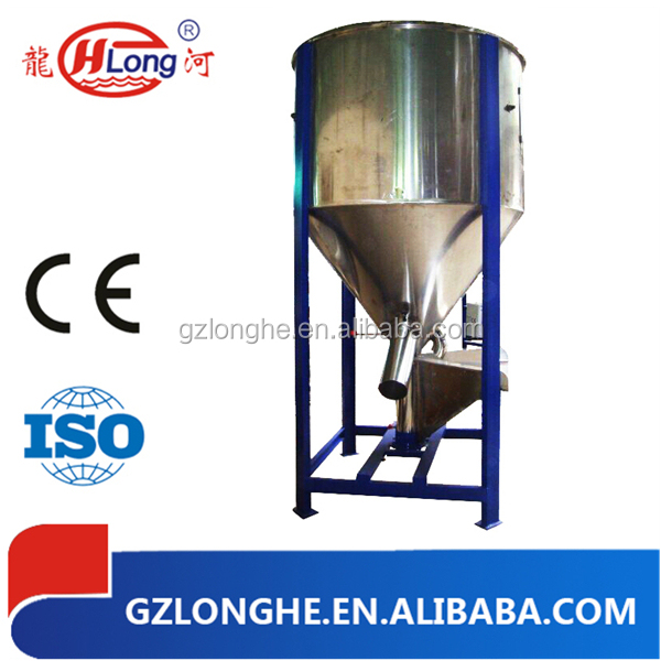 Vertical blender of grain mixing devices machine made in China