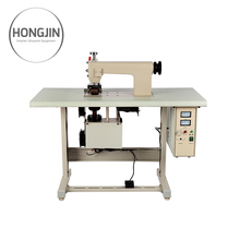In Shanghai Port The Sewing Machine Price Ultrasonic Lace Sewing Machine
