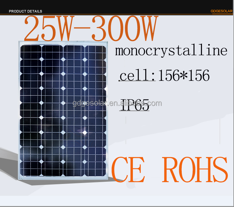 high efficiency 18 v250W solar panel system ,solar panel price Mono crystalline silicon
