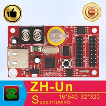 LED control card, LED display software, Zhonghang ZH-Un p10 rgb LED USB control system supports single and dual color