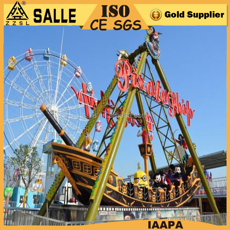 Modern park Carnival games manufacturers Theme park adults recreational games swing pirate ship rides for sale