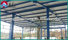 largest steel structure warehouse manufacturer and exporter in China