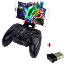 A-9 wireless remote controller for ps3 universal remote controller hot for gamepad