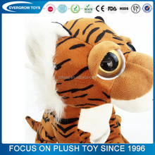 2017 Big Eyes Yellow Color Stuffed Plush Tiger Soft Toy