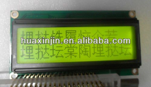 The Popular LCD Module for 12832 LCD Screen