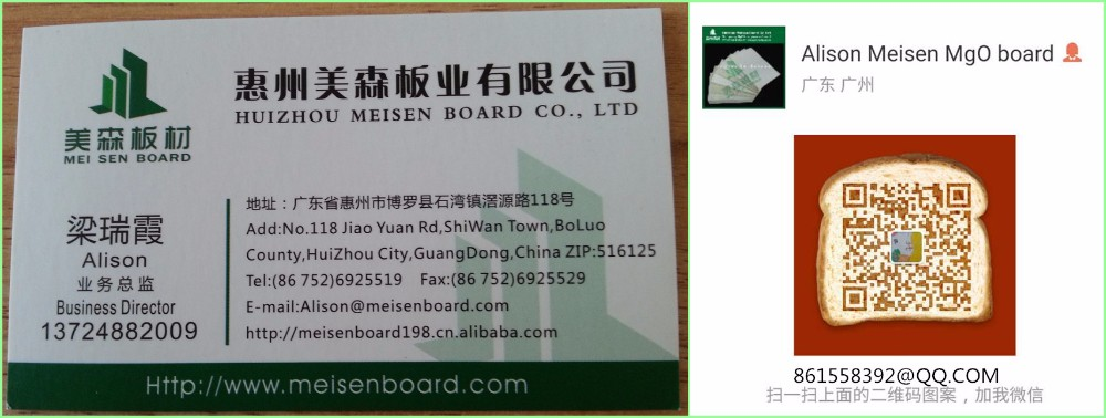 Best Quality MGO Board For Wall And Floor Factory Price