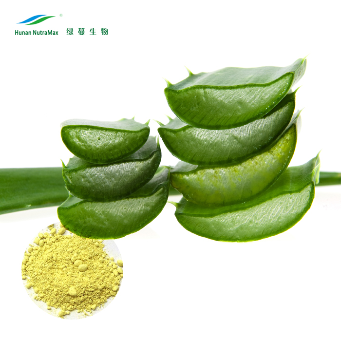 Aloe Vera Gel Leaf Extract Freeze Dried & Spray-drying Powder 100:1 200:1